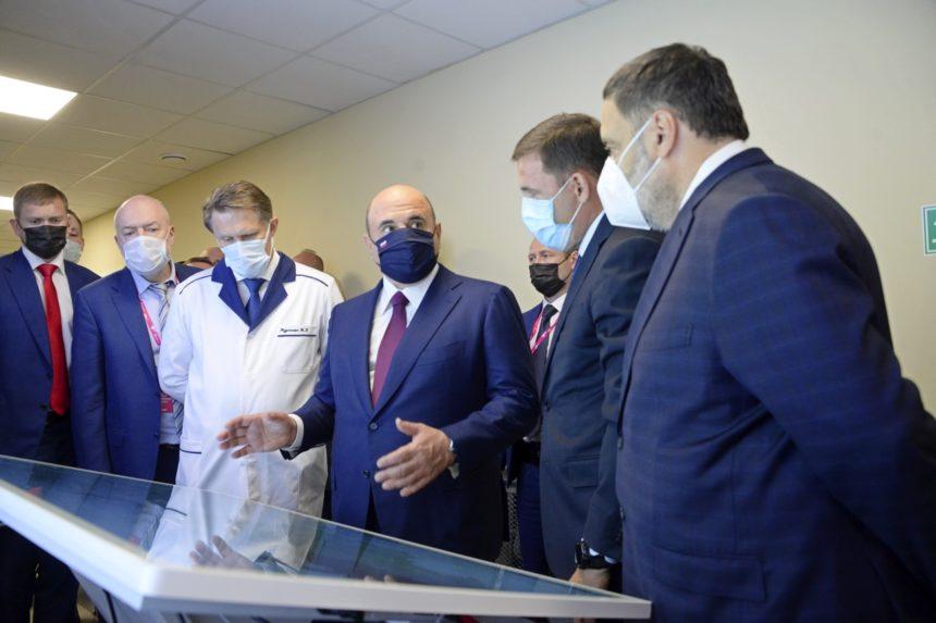 Михаил Мишустин поддержал предложение о строительстве медкластера в Екатеринбурге