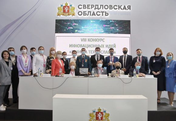 Награждены победители конкурса инновационных идей «Минута технославы»