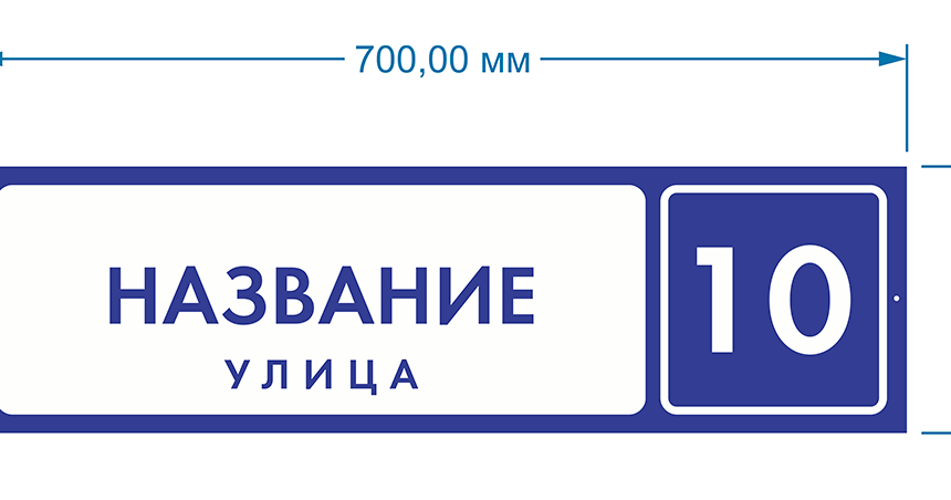 Улица имени доктора